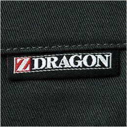 自重堂 75202 [春夏用]Z-DRAGON ノータックカーゴパンツ(男性用) ワンポイント