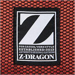自重堂 75204 [春夏用]Z-DRAGON 綿100%長袖シャツ(男女兼用) 背ネーム