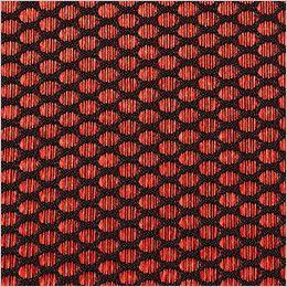 自重堂 75204 [春夏用]Z-DRAGON 綿100%長袖シャツ(男女兼用) 背メッシュ