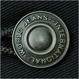 自重堂 75216 [春夏用]Z-DRAGON レディースカーゴパンツ(裏付)(女性用) タックボタン