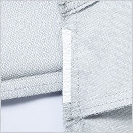 自重堂 75300 [春夏用]Z-DRAGON 製品制電長袖ジャンパー(男女兼用) 消臭&抗菌テープ