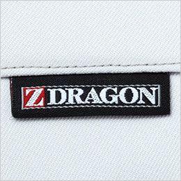 自重堂 75301 [春夏用]Z-DRAGON 製品制電ノータックパンツ(男性用) ワンポイント