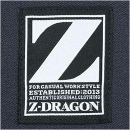 自重堂 75304 Z-DRAGON 製品制電長袖シャツ(男女兼用) 背ネーム