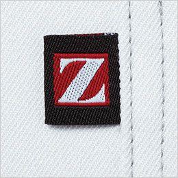 自重堂 75304 Z-DRAGON 製品制電長袖シャツ(男女兼用) ワンポイント