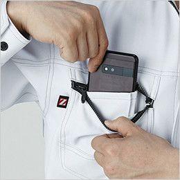 自重堂 75304 Z-DRAGON 製品制電長袖シャツ(男女兼用) 携帯電話収納ポケット