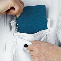 自重堂 75304 Z-DRAGON 製品制電長袖シャツ(男女兼用)  二重ポケット