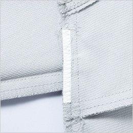 自重堂 75304 Z-DRAGON 製品制電長袖シャツ(男女兼用) 消臭&抗菌テープ