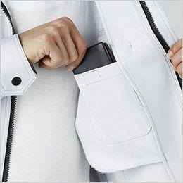 自重堂 75310 [春夏用]Z-DRAGON 製品制電半袖ジャンパー(男女兼用) 内ポケット