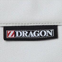 自重堂 75316 [春夏用]Z-DRAGON 製品制電レディースカーゴパンツ(裏付)(女性用) ワンポイント
