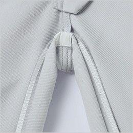 自重堂 75316 [春夏用]Z-DRAGON 製品制電レディースカーゴパンツ(裏付)(女性用) 消臭&抗菌テープ