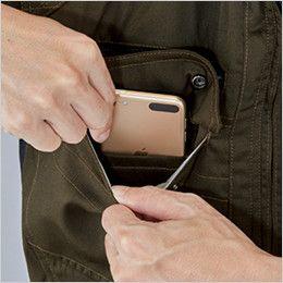 自重堂 75400 [春夏用]Z-DRAGON サマーツイル長袖ジャンパー 携帯電話収納ポケット
