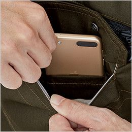 自重堂 75404 [春夏用]Z-DRAGON サマーツイル長袖シャツ  携帯電話収納ポケット