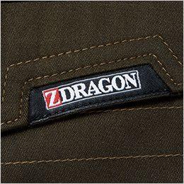 自重堂 75404 [春夏用]Z-DRAGON サマーツイル長袖シャツ ワンポイント