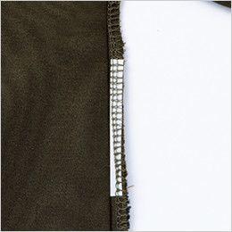 自重堂 75404 [春夏用]Z-DRAGON サマーツイル長袖シャツ 消臭&抗菌テープ