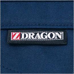自重堂 75502 [春夏用]Z-DRAGON 製品制電ノータックカーゴパンツ ワンポイント