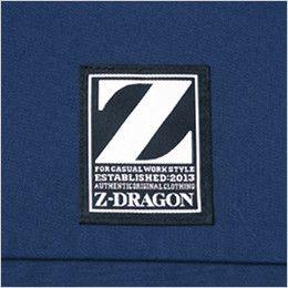 自重堂 75504 [春夏用]Z-DRAGON 製品制電長袖シャツ 背ネーム