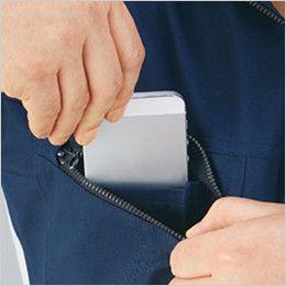 自重堂 75504 [春夏用]Z-DRAGON 製品制電長袖シャツ 携帯電話収納ポケット