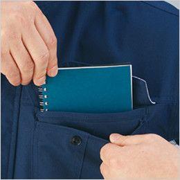 自重堂 75504 [春夏用]Z-DRAGON 製品制電長袖シャツ 二重ポケット