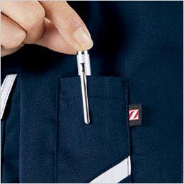 自重堂 75504 [春夏用]Z-DRAGON 製品制電長袖シャツ ペン差し