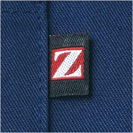 自重堂 75504 [春夏用]Z-DRAGON 製品制電長袖シャツ ワンポイント