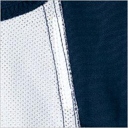 自重堂 75504 [春夏用]Z-DRAGON 製品制電長袖シャツ 消臭&抗菌テープ
