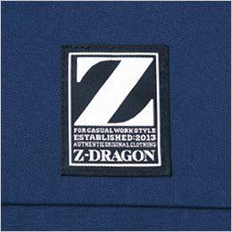 自重堂 75510 [春夏用]Z-DRAGON 製品制電半袖ジャンパー 背ネーム