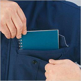 自重堂 75510 [春夏用]Z-DRAGON 製品制電半袖ジャンパー 二重ポケット