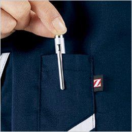 自重堂 75510 [春夏用]Z-DRAGON 製品制電半袖ジャンパー  ペン差し