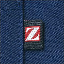 自重堂 75510 [春夏用]Z-DRAGON 製品制電半袖ジャンパー ワンポイント