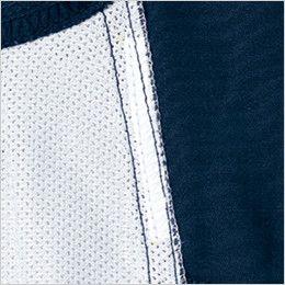 自重堂 75510 [春夏用]Z-DRAGON 製品制電半袖ジャンパー 消臭&抗菌テープ