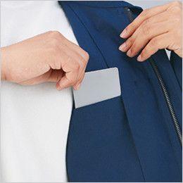 自重堂 75510 [春夏用]Z-DRAGON 製品制電半袖ジャンパー  内ポケット