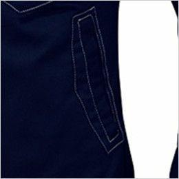 自重堂 75700 [春夏用]Z-DRAGON ストレッチ長袖ジャンパー フルハーネス対応 ポケット