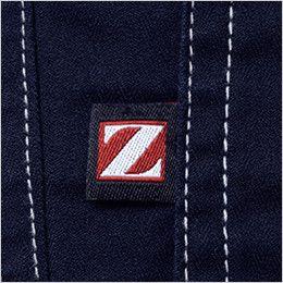 自重堂 75802 [春夏用]Z-DRAGON ストレッチノータックカーゴパンツ フルハーネス対応 ワンポイント