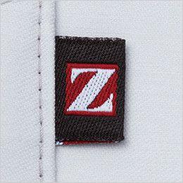 自重堂 75904 Z-DRAGON ストレッチ長袖シャツ(男女兼用) Zロゴのワンポイント