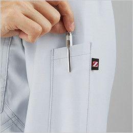 自重堂 75904 Z-DRAGON ストレッチ長袖シャツ(男女兼用) ペン差しポケット