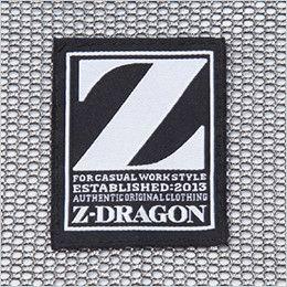 自重堂 75910 [春夏用]Z-DRAGON ストレッチ半袖ジャンパー(男女兼用) ブランドロゴの背ネーム