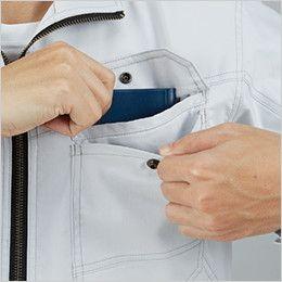 自重堂 75910 [春夏用]Z-DRAGON ストレッチ半袖ジャンパー(男女兼用)  二重ポケット