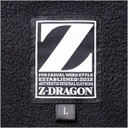 自重堂 78000 [秋冬用]Z-DRAGON プルオーバー 背ネーム