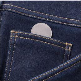 自重堂 78012 [秋冬用]Z-DRAGON 裏フリースストレッチカーゴパンツ コインポケット付き