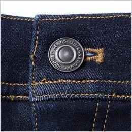 自重堂 78012 [秋冬用]Z-DRAGON 裏フリースストレッチカーゴパンツ タックボタン