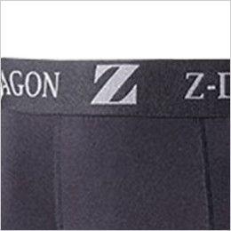 自重堂 78101 [秋冬用]Z-DRAGON ロングパンツ ロゴ入り