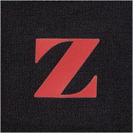 自重堂 78104 [秋冬用]Z-DRAGON ハイネックロングスリーブ ロゴプリント