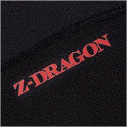 自重堂 78114 [秋冬用]Z-DRAGON タートルネックロングスリーブ ロゴプリント