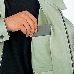 自重堂 80100 エコ 3バリューブルゾン(JIS T8118適合) 左胸 内ポケット
