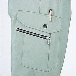 自重堂 80102 [秋冬用]エコ 3バリュー ツータックカーゴパンツ(JIS T8118適合) 右孫ポケット・ペン差し付きカーゴポケット