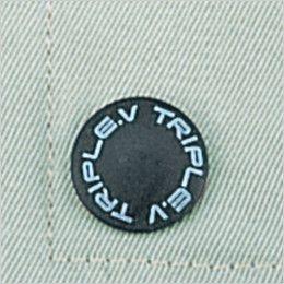 自重堂 80102 [秋冬用]エコ 3バリュー ツータックカーゴパンツ(JIS T8118適合) オリジナルデザインボタン