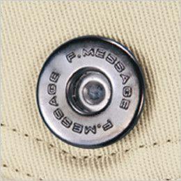 自重堂 80200 綿100%ストレッチブルゾン デザインボタン