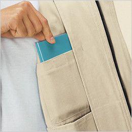 自重堂 80200 綿100%ストレッチブルゾン 左胸 内ポケット