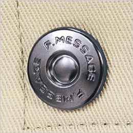 自重堂 80200 綿100%ストレッチブルゾン オリジナルデザインボタン