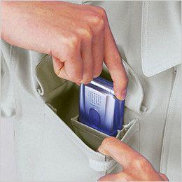 自重堂 80300 エコ低発塵製品制電ブルゾン(JIS T8118適合) 右携帯電話収納ポケット